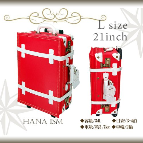 【HANA ism - Lサイズ-⑧】トランクキャリーケース 【カーマインレッド×クールホワイト】