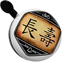 Bicycle Bell Chinese characters letter Long Life by NEONBLOND