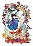 初音ミク マジカルミライ2013 限定版