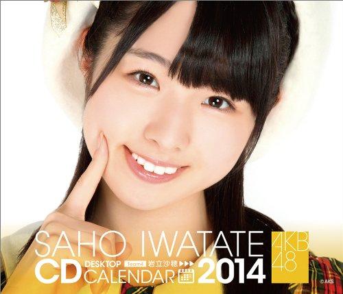 (卓上)AKB48 岩立沙穂 カレンダー 2014年