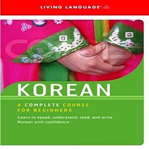 Korean Audiobook