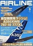 AIRLINE (エアライン) 2013年9月号