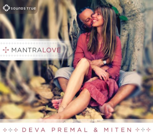 Mantra Love: The Cosmic Dance of the Divine Feminine and Masculine Merge in Ecstatic Chant