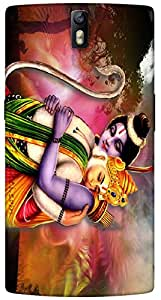 Timpax protective Armor Hard Bumper Back Case Cover. Multicolor printed on 3 Dimensional case with latest & finest graphic design art. Compatible with One Plus One ( 1+1 ) Design No : TDZ-24753