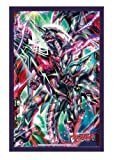"""ブシロードスリーブコレクション ミニ Vol.124 カードファイト!! ヴァンガード 『撃退者 ファントム・ブラスター """"Abyss""""』"""