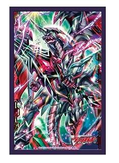 """ブシロードスリーブコレクション ミニ Vol.124 カードファイト!! ヴァンガード 『撃退者 ファントム・ブラスター """"Abyss"""