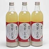3本セット 篠崎 国菊 発芽玄米甘酒(はつがげんまいあまざけ)ノンアルコール 720ml(福岡県) ランキングお取り寄せ