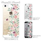 【iPhone5S】【iPhone5】【iPhone5Sケース】【iphone5ケース】【ケース カバー】【docomo】【au】【Soft Bank】【スマホケース】【クリアケース】【Clear Arts】【花と蝶】 09-ip5s-ca0030