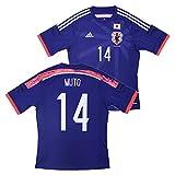 サッカー 日本代表 番号あり レプリカユニフォーム 武藤 Lサイズ