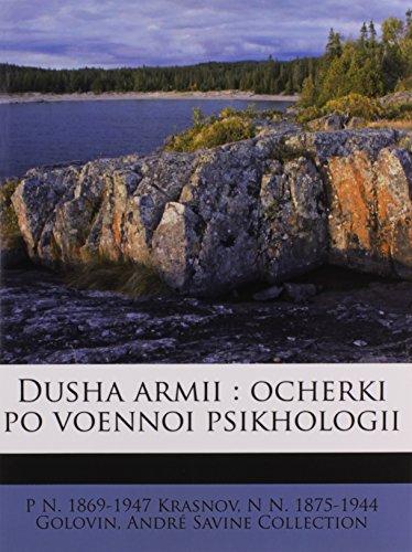 Dusha armii: ocherki po voennoi psikhologii