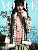 Vogue Paris Magazine, August / Aout 2010 - Freja Beha Erichsen [French Import]