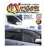 オックスバイザー ベイシック フロント用 トヨタ ハイエース・レジアスエース(全100系)H11/7~【右:ドアミラー 左:突出しミラー対応】 OX-119V