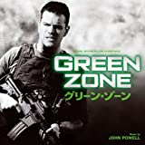 オリジナル・サウンドトラック『GREEN ZONE(原題)』
