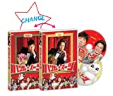 2[DVD]