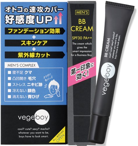 Vegeboy BB Cream for Men 20g