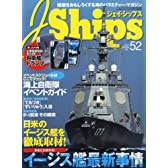 J Ships (ジェイ・シップス) 2013年6月号