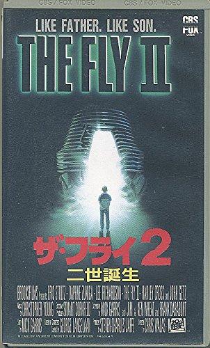 ザ・フライ2 二世誕生 [VHS]