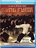 Image de Kung fusion [Blu-ray] [Import italien]