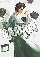 【Amazon.co.jp限定】 STEINS;GATE コンプリート Blu-ray BOX【期間限定生産】 (アニメ描き下ろしイラスト使用アクリルボード付き)