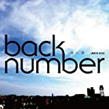 back number「青い春」