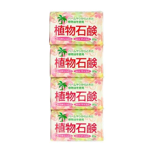 CFブランド 植物石鹸 85g×4個パック
