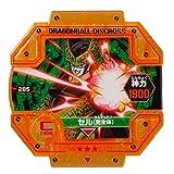 ドラゴンボール超 ライジングディスクロスセット03 ~恐怖!最強の敵~