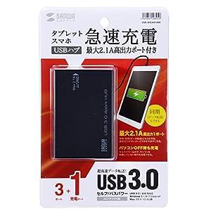 【この商品がすごいシリーズ】サンワサプライ 最大2.1A出力ポート搭載USB3.0 4ポートハブ USB-3HCA410BK - 浅い知識と痩せた考え