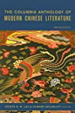 img - for By Author The Columbia Anthology of Modern Chinese Literature (Modern Asian Literature Series) (2e) book / textbook / text book
