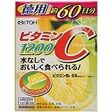 ビタミンC1200 2g×60袋 健康食品 ビタミン類 ビタミンC [並行輸入品]