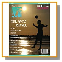 Tel Aviv, Israel City Travel Guide 2013: Attractions, Restaurants, and More...