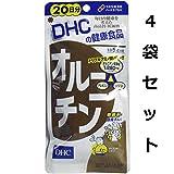 シジミパワーで朝からすっきり DHC オルニチン 20日分 100粒 4袋セット