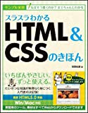 XXHTML&amp;CSS