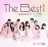 The Best!〜Updated モーニング娘。〜