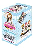 WeiβSchwarz Booster Pack Love Live! Feat. Schools Festival Idol BOX