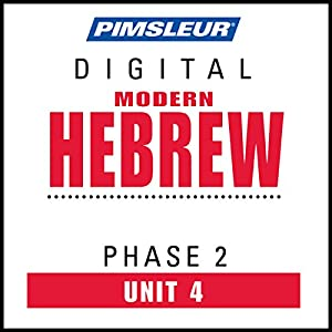 Hebrew Phase 2, Unit 04 Audiobook
