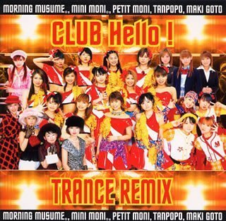 CLUB Hello!TRANCE REMIX