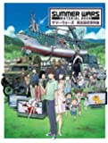 Summer Wars: Material Book (Summer Wars Movie)