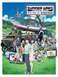 Summer Wars: Material Book (Summer Wars Movie)
