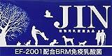 動物用乳酸菌食品 JIN 1g×90包