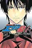 エリアの騎士(19) (少年マガジンコミックス)