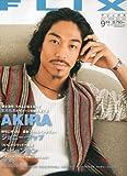 FLIX (フリックス) 2009年 09月号 [雑誌]