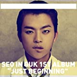 Just Beginning by SEO IN GUK (2011-09-06)
