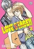 Love Stage!!, Vol. 2