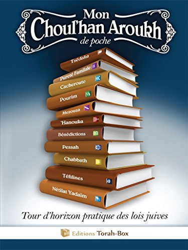 Mon Choul'han Aroukh de poche