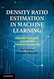 img - for Density Ratio Estimation in Machine Learning by Masashi Sugiyama (2012-02-20) book / textbook / text book