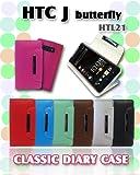 HTC J butterfly (au HTL21 対応) パステルレザー手帳ケース classic 9 ブラック HTC J butterfly ケース  カバー HTL21 AU スマートフォン スマホケース htc