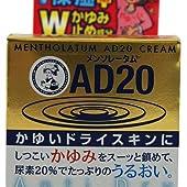 メンソレータムADクリーム20 70G[第3類]
