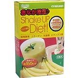おなか満足 シェイクアップダイエット バナナ風味 13gX3包入