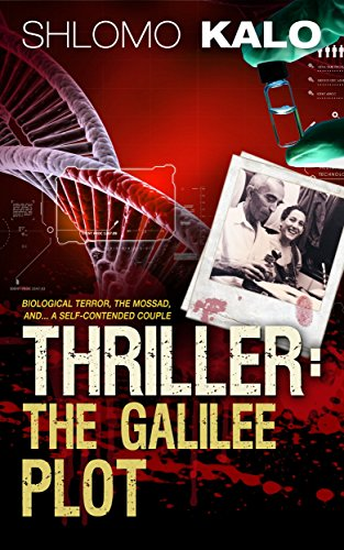 Racially motivated biological terror is the chilling specter evoked by renowned storyteller Shlomo Kalo in this fast-moving and thought-provoking novel: The Galilee Plot
