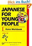 Japanese for Young People I: Kana Wor...